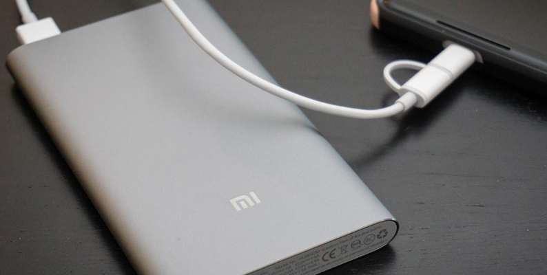 MI Power Bank That Ensures You Never Run Out Of Charge